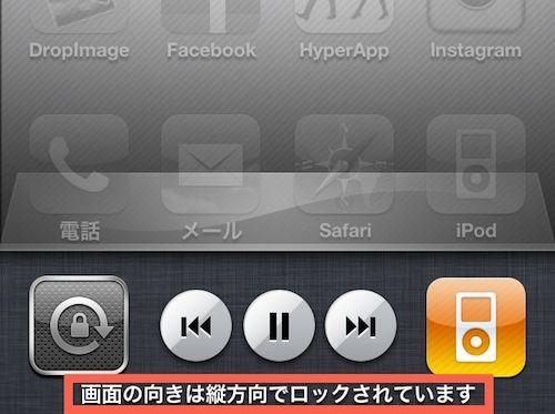 iPhone201102111