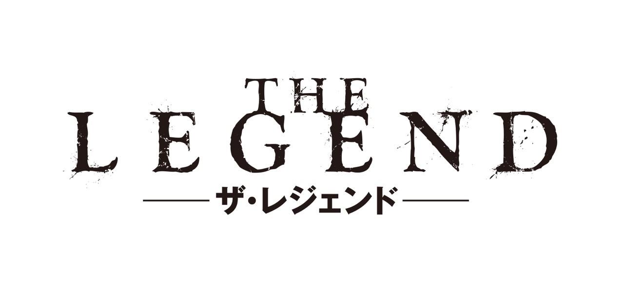 th_ザ・レジェンド■ロゴ