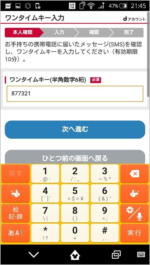 th_Screenshot_2016-01-29-21-45-57