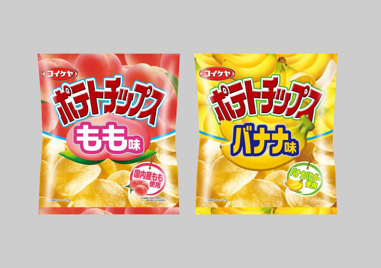 コイケヤがポテトチップス「バナナ味」と「もも味」