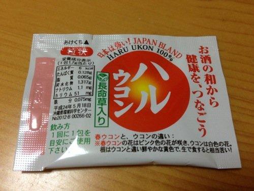 th_写真 2013-05-30 0 30 19