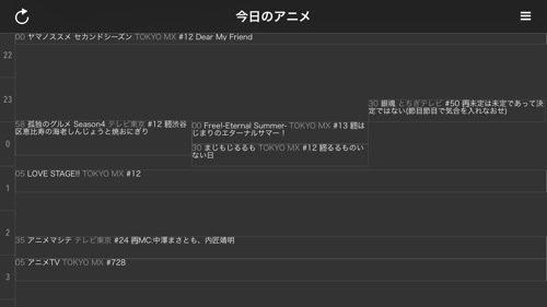 th_写真 2014-09-24 17 13 33