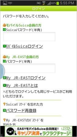 th_Screenshot_2014-06-17-17-55-34