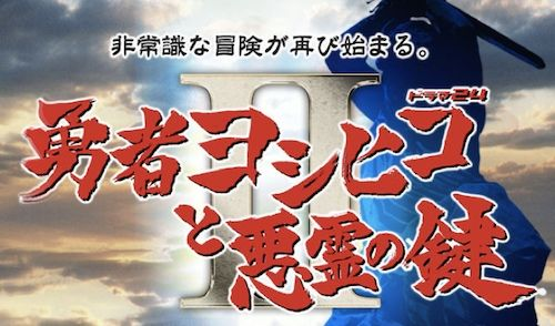 2012-09-03_2357
