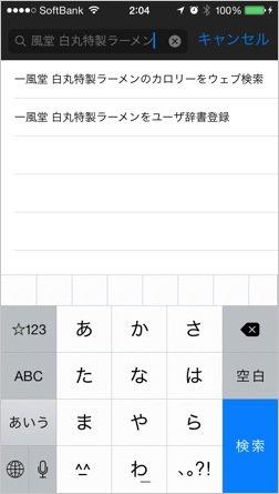 th_写真 2014-08-29 2 04 36