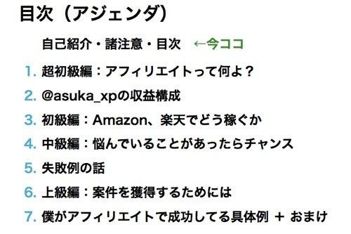 th_2014-08-27_12453