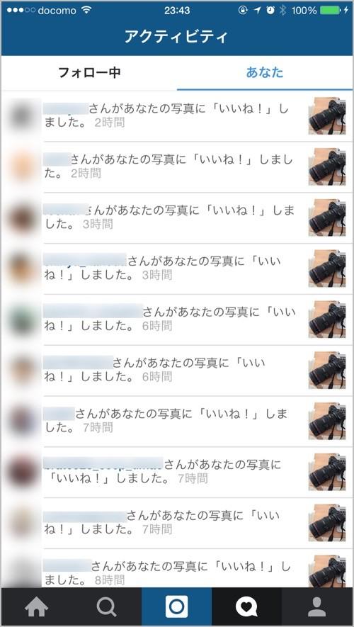 th_写真 2015-09-07 23 43 07 (1)