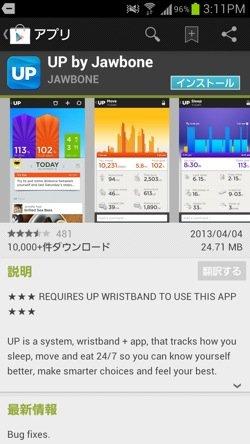 th_Screenshot_2013-04-24-15-11-32