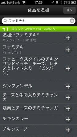 th_写真 2013-04-22 17 28 27