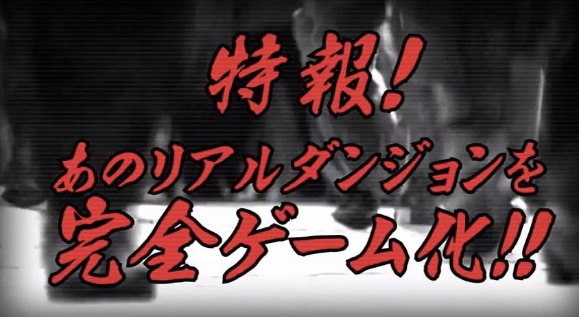 th_2015-01-07_1024
