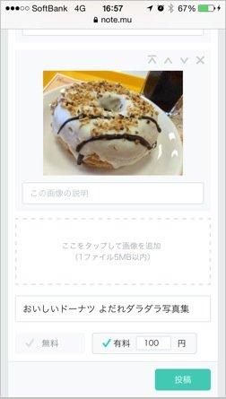 th_写真 2014-04-07 16 57 56