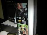 HDR-TG1その1
