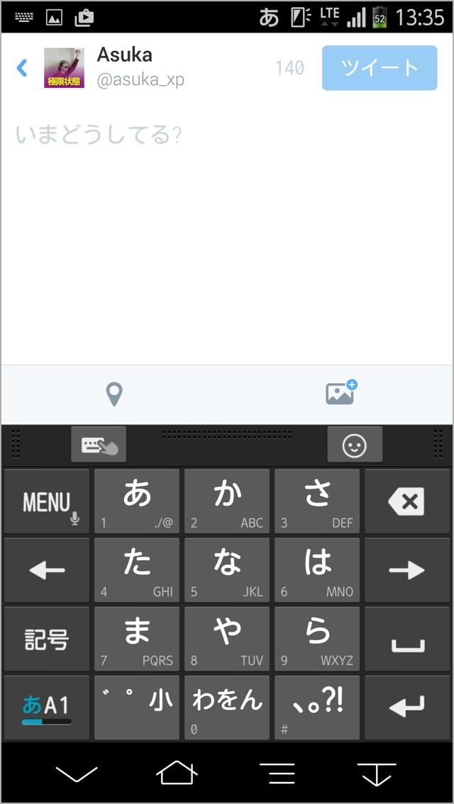th_Screenshot_2015-01-10-13-35-25