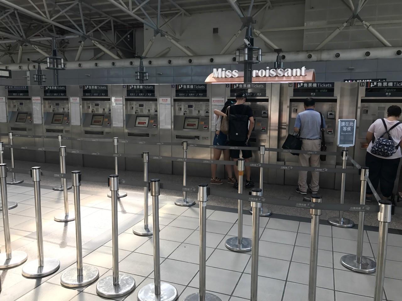 台湾新幹線のきっぷは自動券売機で買える
