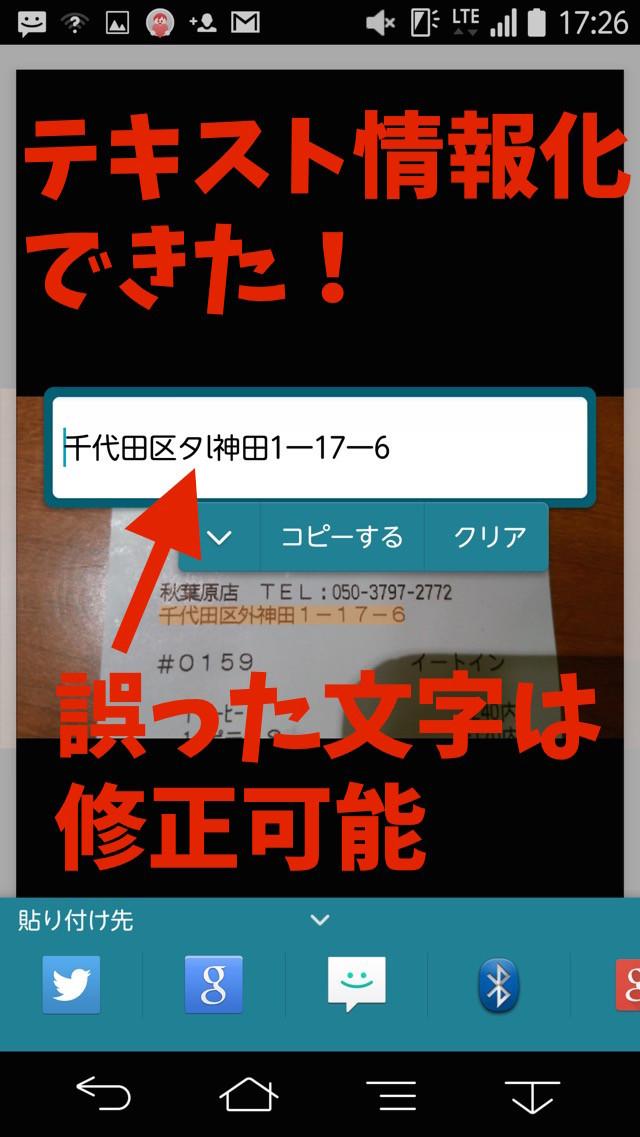 th_Screenshot_2014-12-25-17-26-55