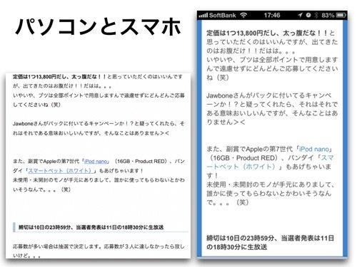 th_写真 2013-04-11 10 28 45