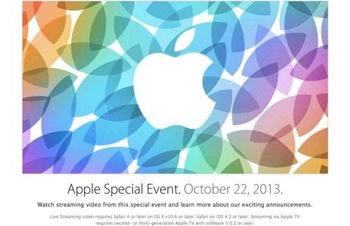 Apple発表会の生中継場所 - Special Event October 2013