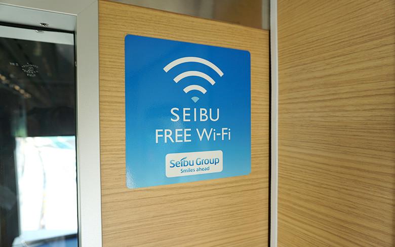 seibu-free-wi-fi