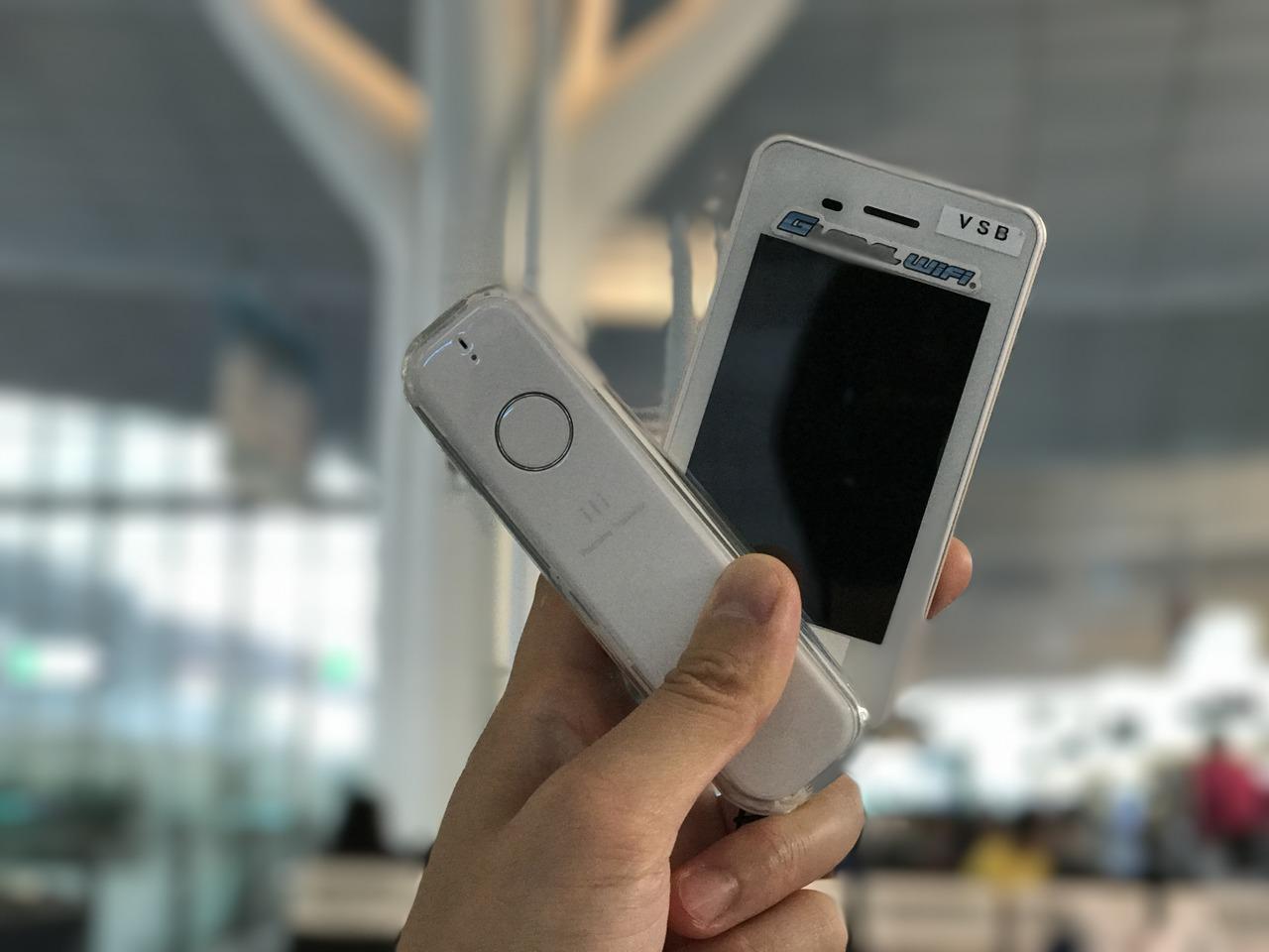 iliとグローバルWi-Fiを羽田空港でレンタル