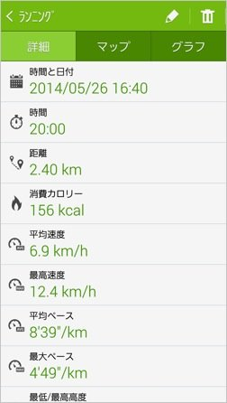th_Screenshot_2014-06-12-11-44-21