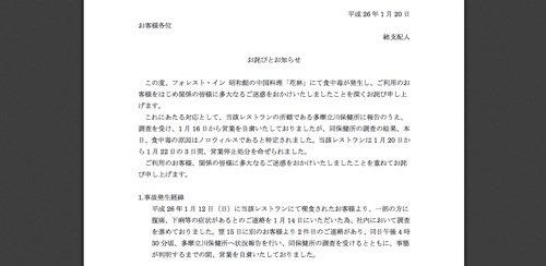 th_2014-01-28_1158