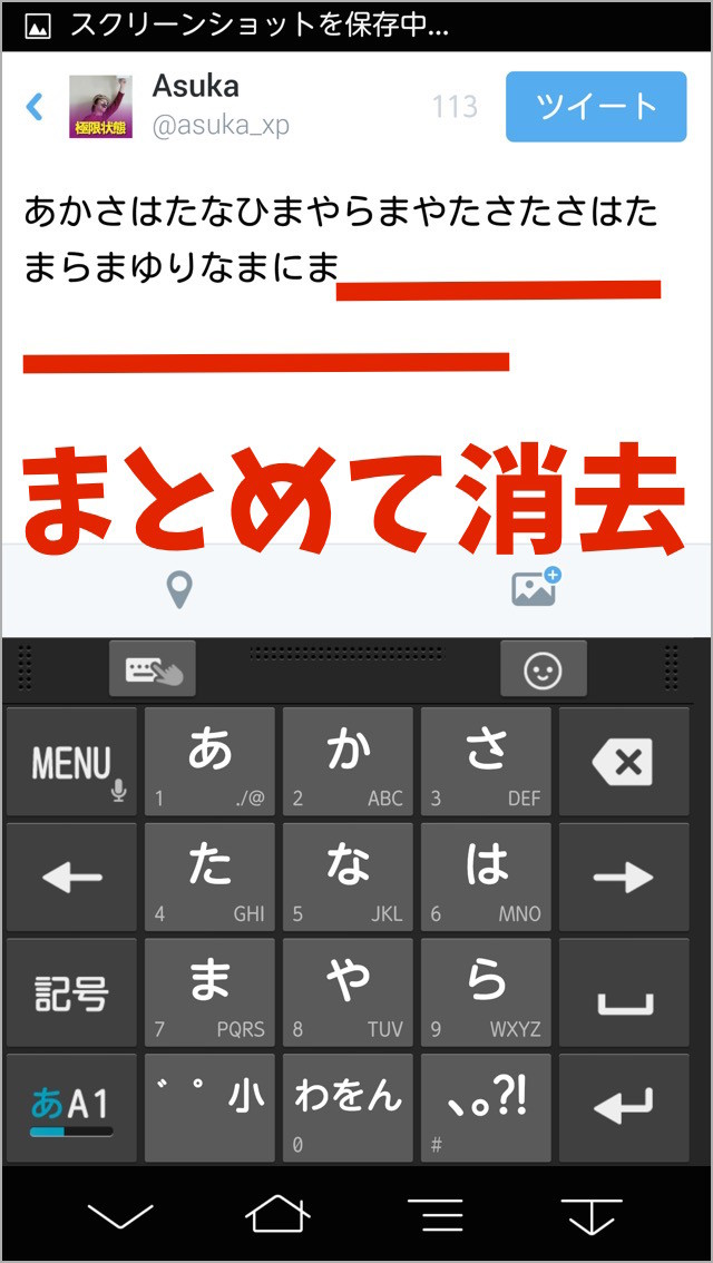 th_Screenshot_2015-01-10-14-16-50