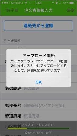 th_写真 2013-11-03 2 58 10