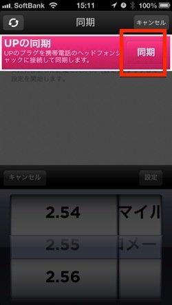 th_写真 2013-04-19 15 11 22