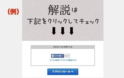 th_2014-04-17_1630