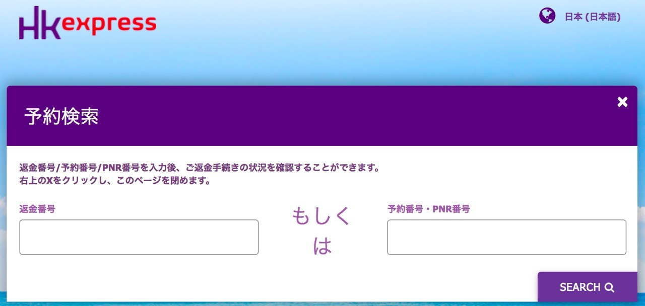 th_2017-08-25_0140