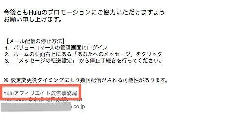 2013-01-18_2320