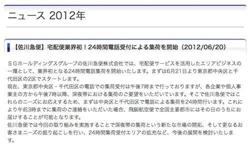 2012-06-20_2041