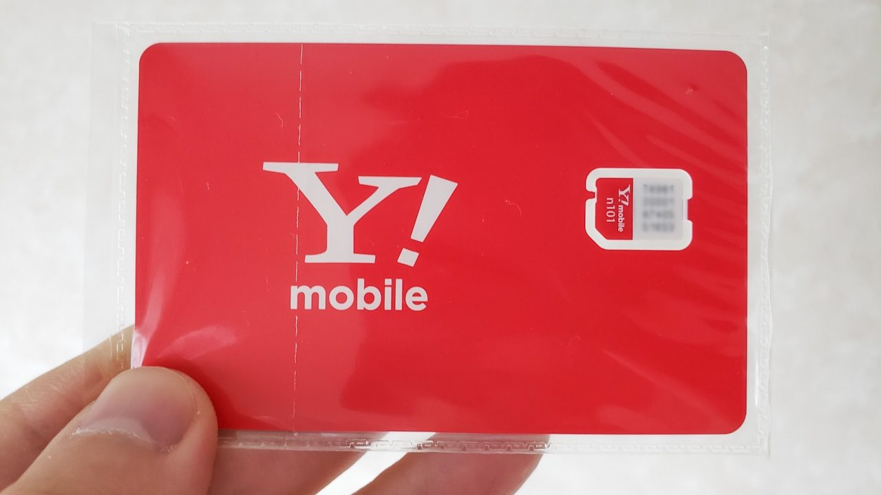 Y mobile プラン